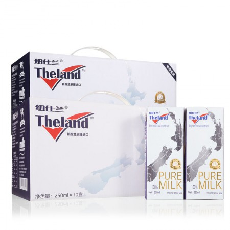 纽仕兰 新西兰原装进口全脂牛奶·2箱