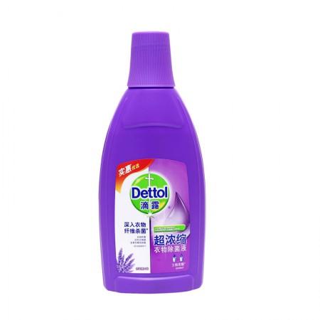 滴露 超浓衣物除菌薰衣草700ml 3倍浓缩衣物消毒液与洗衣液、柔顺剂配合使用