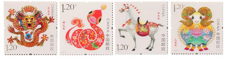 十二生肖纯银四方连  再现四轮十二生肖邮票风采 ,编号cn-5