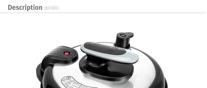美的精品微电脑电压力锅